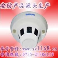 家用防盗报警系统、商用防盗报警系统、监控摄像头