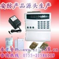 防盗监控设备、防盗监控器、防盗监控