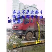 混凝土搅拌车专用汽车衡(电子地磅秤)
