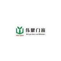 深圳市伟耀艺术门窗有限公司