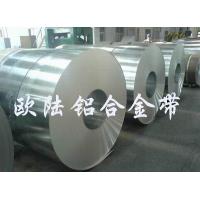 铝合金阳极氧化学 5A02进口铝合金化学成分 7075铝合金