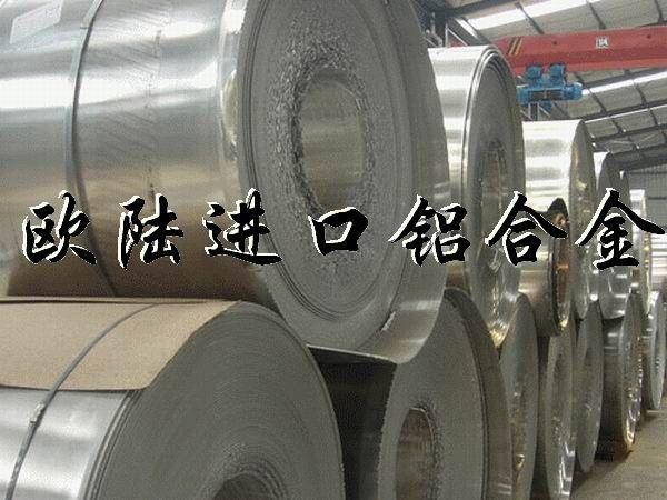 铝合金带 日本进口铝合金1050-H14 批发进口铝合金高硬