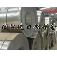 铝合金带/日本进口铝合金1050-H14/批发进口铝合金高硬