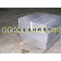 进口铝合金价格/日本铝合金6063/7075铝合金牌号 铝合