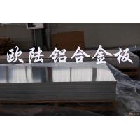 进口6262铝合金系列 高耐磨铝合金 进口铝合金化学成分