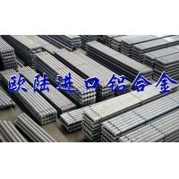 进口铝合金规格/德国进口铝合金/6062 6063铝合金性能