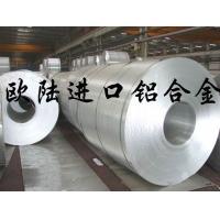 进口铝合金规格/日本进口铝合金1035/铝合金长条/1035