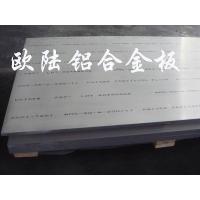 进口2012铝合金耐腐蚀 进口铝合金板2017 进口铝合金铝