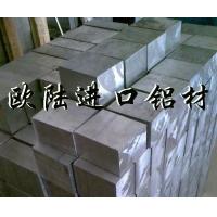进口铝合金价格[铝合金圆棒6060铝合金]铝合金材质让证明