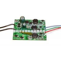 DC24V输入自控20WRGB电源/低压输入内控20WRGB