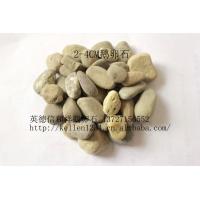 园林鹅卵石、天然鹅卵石