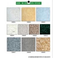 康之雅石塑地板、仿木纹仿石纹、片材塑胶地板