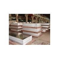 供应进口纯铝合金1050纯铝板/纯铝棒/纯铝带