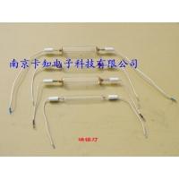 碘镓灯管,曝光晒版灯管,感光灯管
