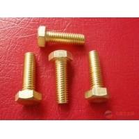 高强度螺栓化工专用双头螺栓、细扣螺栓、