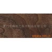 森林之旅高档实木地板——美国黑胡桃