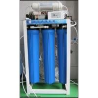 沁园反渗透纯水机 直饮机净水器RO-300G 学校工厂咖啡厅
