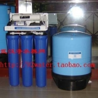 沁园200加仑反渗透商用纯水机 清韵净水器工厂学校200加仑