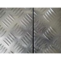上海花纹铝板供应