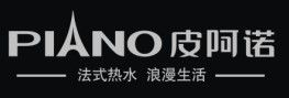 皮阿诺即热速热式电热水器诚招海南省,海口,三亚代理商