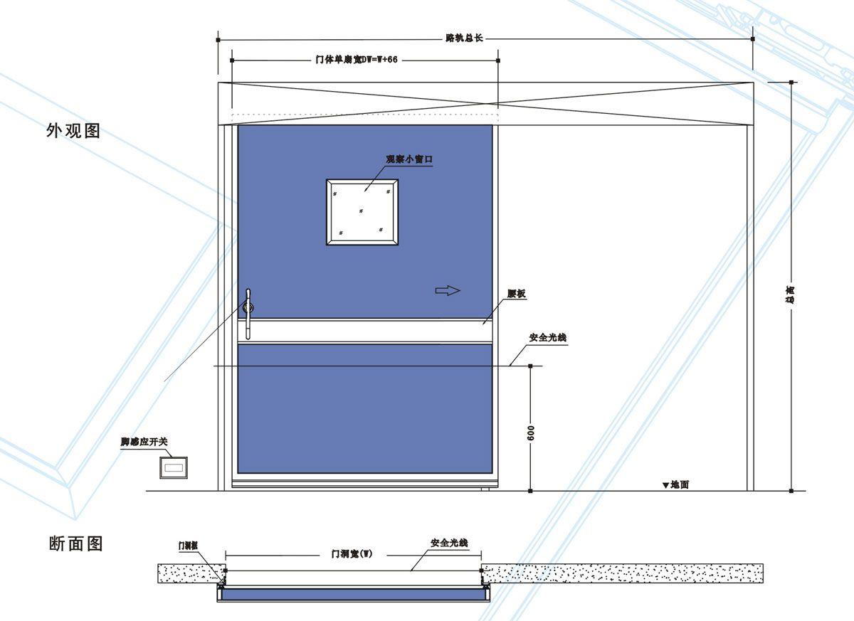 户型 户型图 平面图 1200_873