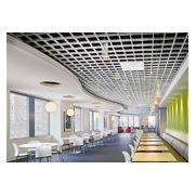 南京金属天花板-阿姆斯壮金属天花板-格栅系统