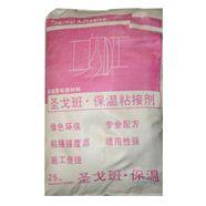 南京石膏板-圣戈班杰科石膏板-无甲醛粘结剂