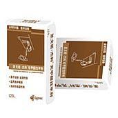 南京石膏板-圣戈班杰科石膏板-无甲醛找平剂