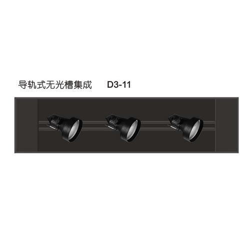 南京集成带-元光德无光槽集成带-导轨式集成带