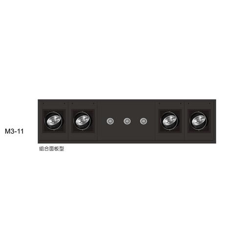 南京集成带-元光德无光槽集成带-组合面板式无光槽集成带