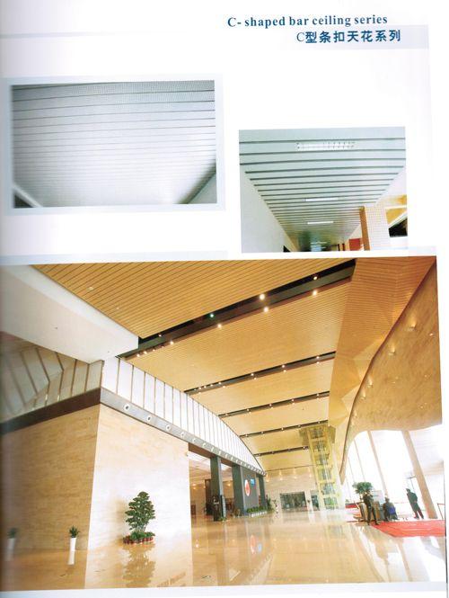 南京C型条扣天花系列-康斯顿金属天花吊顶-C型条扣天花