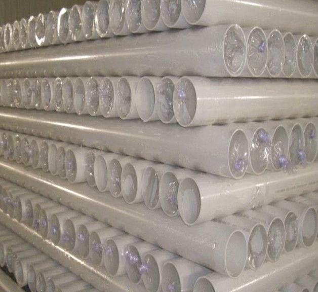 州衢州金华绍兴PVC-U排水管的详细介绍,包括温州丽水台州衢州金