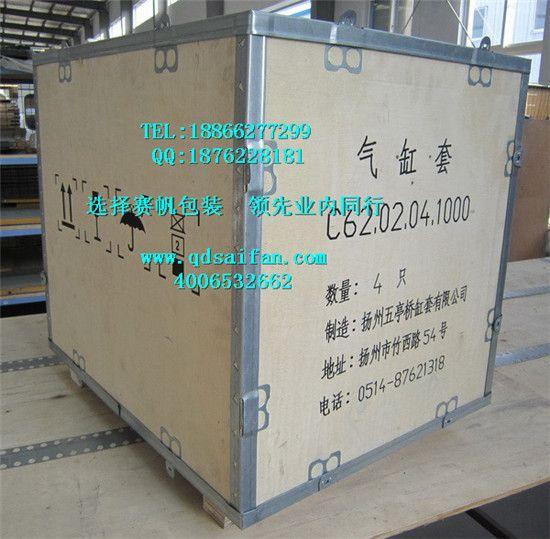 机械设备包装箱产品图片
