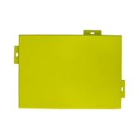 海天七色七彩牌氟碳喷涂铝单板