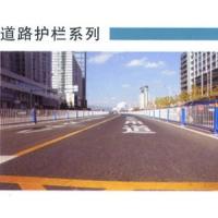 道路护栏系列