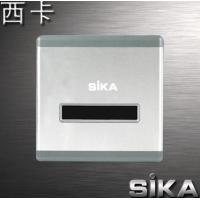 供应西卡全自动小便斗冲水器SK-8117