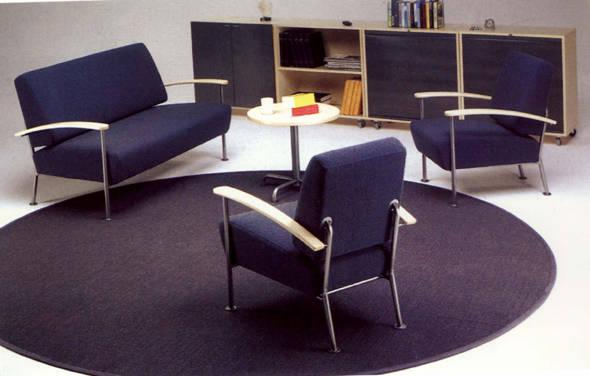 成都办公沙发 先锋家具