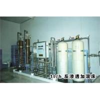 上海1.5吨医药纯化水设备浙江反渗透纯化水设备