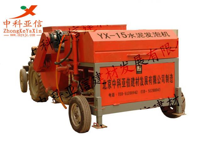 水泥发泡机的工作原理:     yx-25水泥发泡机把水泥和水在搅拌斗内