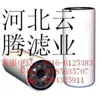 供应沃尔沃滤芯,11713240柴油滤芯,滤清器