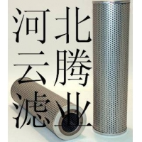 云腾滤芯厂供应帕尔滤芯HC8300FKN8H液压滤芯,滤清器