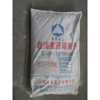 1250目重质碳酸钙