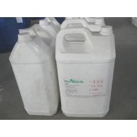 YS-202消泡剂