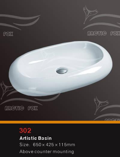 艺术盆,柜盆,台盆,脸盆,洗手盆,陶瓷盆