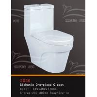 热销坐便器(白狐卫浴系列产品:虹吸式连体座便器,直冲式连体坐