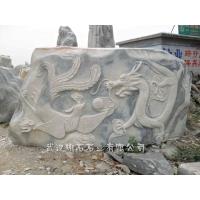 武漢景石刻字石