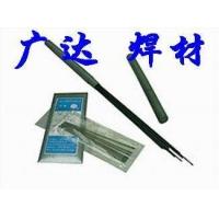 Ni327镍及镍合金焊条