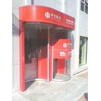 ATM机防护亭
