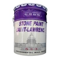西安真石漆价格,陕西真石漆施工,西安真石漆