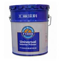 内墙涂料 F1000内墙通用底漆 陕西西安汇丽涂料